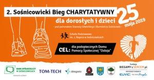 banner 2 Sośnicowickiego biegu charytatywnego